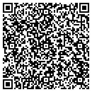 QR-код с контактной информацией организации КОРА НПО