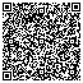 QR-код с контактной информацией организации МЭРИ КЕЙ