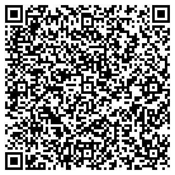 QR-код с контактной информацией организации ФИТО ФАРМ-БРЯНСК, ООО