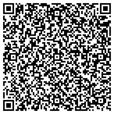 QR-код с контактной информацией организации ЭЙВОН БЬЮТИ ПРОДАКТС КОМПАНИ