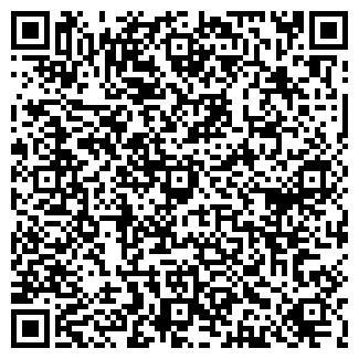 QR-код с контактной информацией организации БУСИНКА