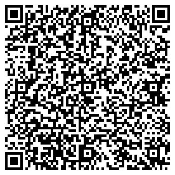 QR-код с контактной информацией организации ВСЕ ДЛЯ ПАРИКМАХЕРСКИХ