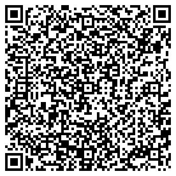 QR-код с контактной информацией организации ШКОЛЬНИК, МАГАЗИН