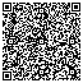 QR-код с контактной информацией организации АРТ-ИМПЕРИЯ