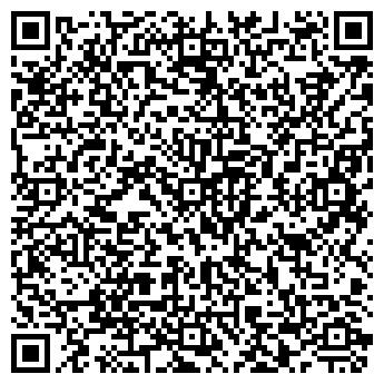 QR-код с контактной информацией организации ИНТЕРКЭР, ООО