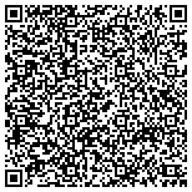 QR-код с контактной информацией организации АЛМА ТВ АО Г.УСТЬ-КАМЕНОГОРСК, ИЙ ФИЛИАЛ