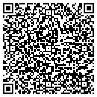 QR-код с контактной информацией организации ГРИНСПРИНГ