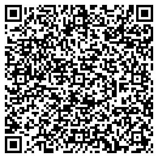 QR-код с контактной информацией организации ИНТЕРФАРМ, ООО