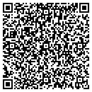 QR-код с контактной информацией организации КАТРЭН, ЗАО