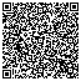 QR-код с контактной информацией организации ЛАЛ-БРЯНСК