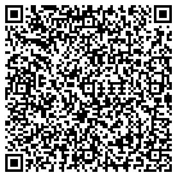 QR-код с контактной информацией организации СТАЛЬ-ТРЕЙД, ООО