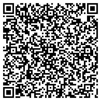 QR-код с контактной информацией организации ООО ГРИАЛЛ