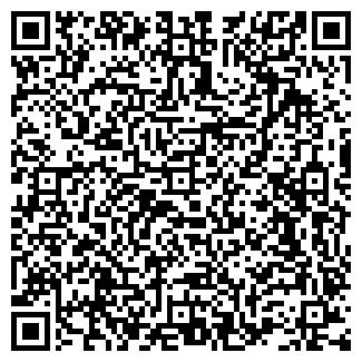QR-код с контактной информацией организации ВК РЭК