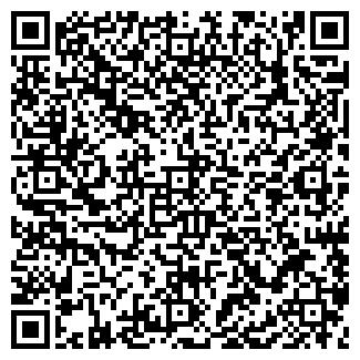 QR-код с контактной информацией организации ГРИАЛЛ, ООО