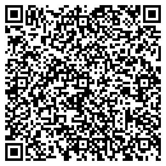 QR-код с контактной информацией организации ЛОЦИЯ