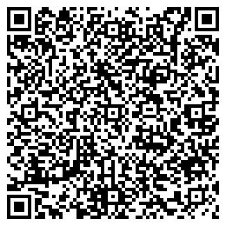QR-код с контактной информацией организации ЛЮЦИНИЯ, ООО