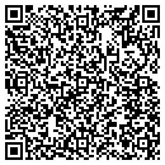 QR-код с контактной информацией организации МЕНАКОМ, ООО