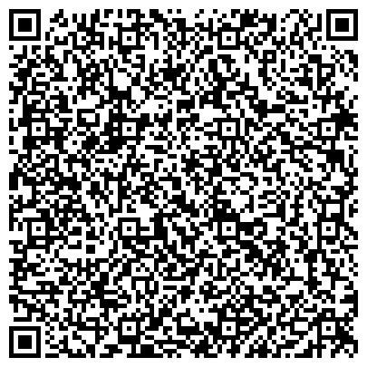 QR-код с контактной информацией организации Государственный центр по выплате пенсий Восточно-Казахстанский филиал
