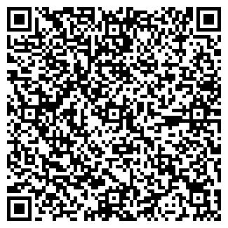 QR-код с контактной информацией организации САТО-МЕТАЛЛ