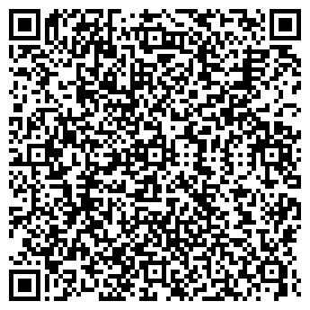 QR-код с контактной информацией организации СТАЛЬСЕРВИС, ЗАО