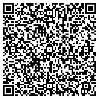 QR-код с контактной информацией организации ВЕРЕСТ, ООО