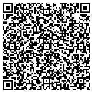 QR-код с контактной информацией организации КОНТИ, ООО