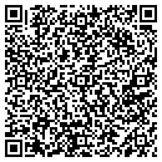 QR-код с контактной информацией организации МИГ-СЕРВИС, ООО