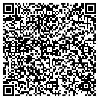 QR-код с контактной информацией организации САМОРЕЗЫ