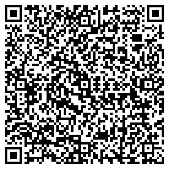 QR-код с контактной информацией организации ФИРМЕННЫЕ ТАБЛИЧКИ