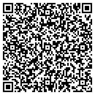 QR-код с контактной информацией организации ВИТАСЕРВИС, ООО