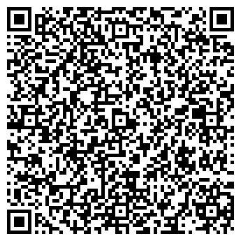 QR-код с контактной информацией организации БУМПОЛИГРАФИНФОРМ ПКП, ООО