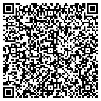 QR-код с контактной информацией организации ИНТЕРПЕЙП, ООО