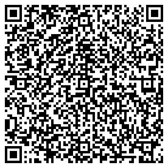 QR-код с контактной информацией организации ТЕКСТИЛЬ-ОДЕЖДА-ОПТТОРГ, ООО