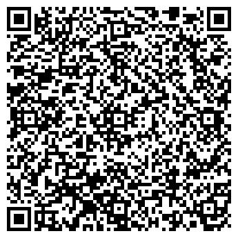 QR-код с контактной информацией организации ЭЛИТАР МАГАЗИН-САЛОН