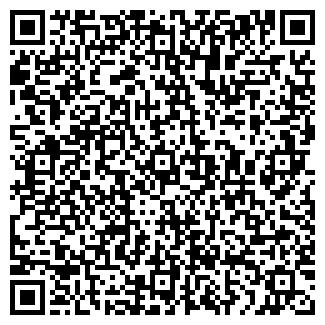 QR-код с контактной информацией организации ЛИТЕКС, ООО