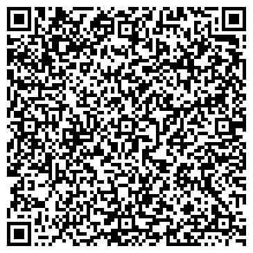 QR-код с контактной информацией организации Ремонт и изготовление тентов