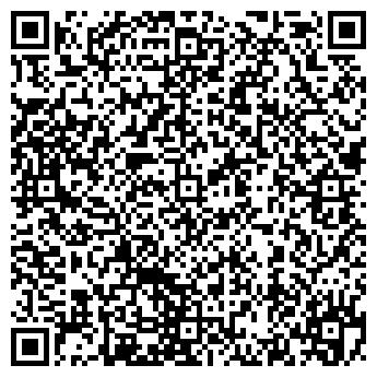 QR-код с контактной информацией организации ПАЛЬЦО ТОРФОПРЕДПРИЯТИЕ