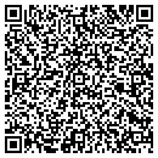 QR-код с контактной информацией организации АКТАН