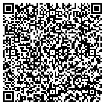 QR-код с контактной информацией организации БАРЕЙЛЬ, ООО