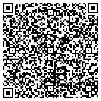 QR-код с контактной информацией организации БРЯНСКТОПЛИВОПРОДУКТ, ООО