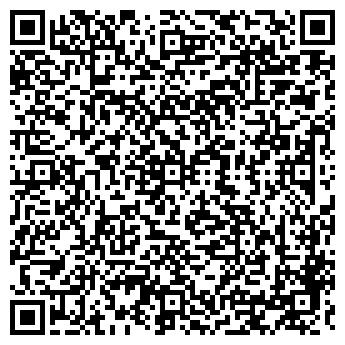 QR-код с контактной информацией организации ВИТА-БРЯНСК-2, ЗАО