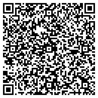 QR-код с контактной информацией организации ЗОДИАК, ОАО