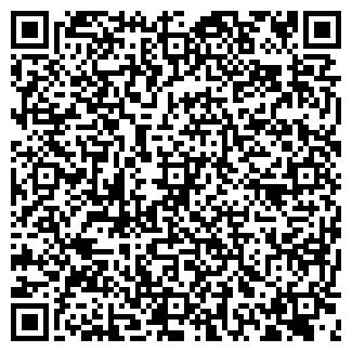QR-код с контактной информацией организации КВН, ООО