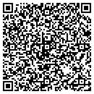QR-код с контактной информацией организации МИНОЛ, ООО