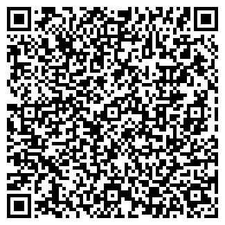 QR-код с контактной информацией организации БРЯНСК-УПАК, ООО