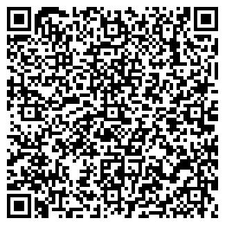 QR-код с контактной информацией организации ФЕРОКО, ООО