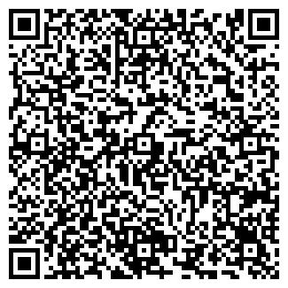 QR-код с контактной информацией организации ЭКОСФЕРА, ООО