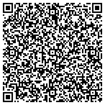 QR-код с контактной информацией организации ЭКСПЕРИМЕНТАЛЬНЫЙ ПРОИЗВОДСТВЕННЫЙ КОМБИНАТ № 2, ООО