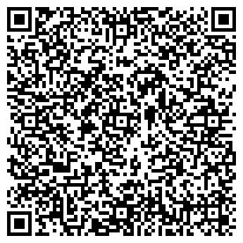QR-код с контактной информацией организации ВОСТОК-ЦЕМЕНТ ТОО