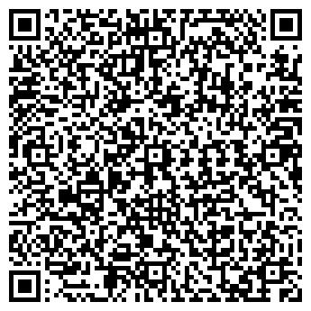QR-код с контактной информацией организации ХИМ-ИНВЕСТ, ООО